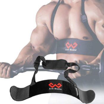 Adjustable Bodybuilding Bicep Isolator