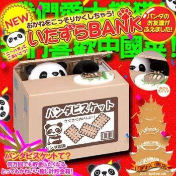 Panda coin toy