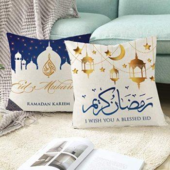 Ramadan Pillowcase