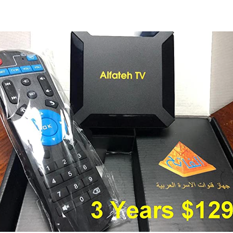 best arabic tv box